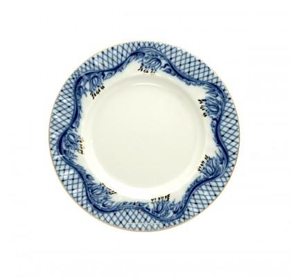 Service Rhapsodie bleue