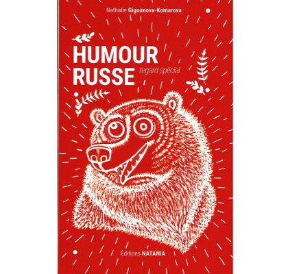 Humour Russe de Nathalie Gigounova Komarova