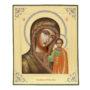 Icône de la Vierge à la Fleur qui ne Fane pas